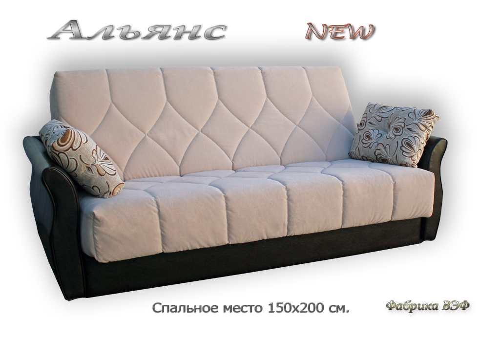 Куплю диван книжку в Москве