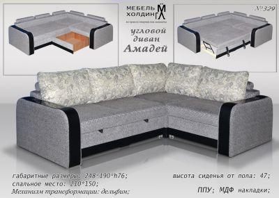 Белорусская мебель диваны Москва с доставкой