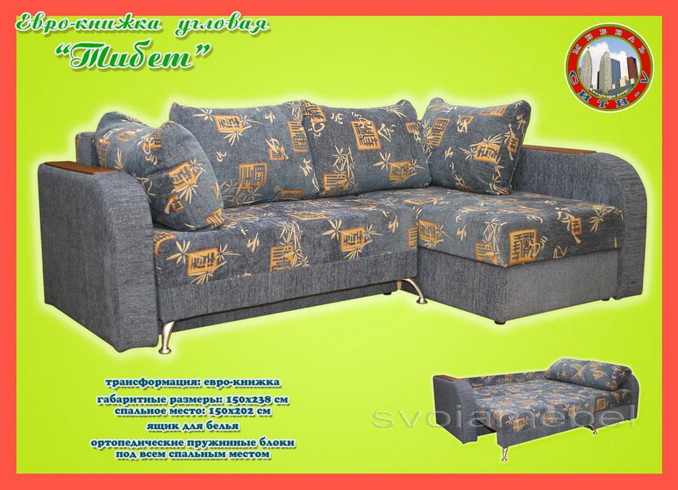 угловой диван тибет купить по выгодной цене в москве