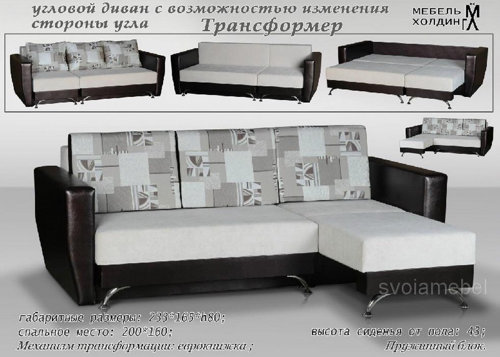 матрас 160х200 купить в омске икеа