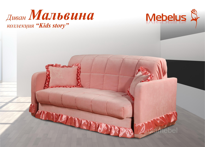 Диваны И Кресла Распродажа В Москве