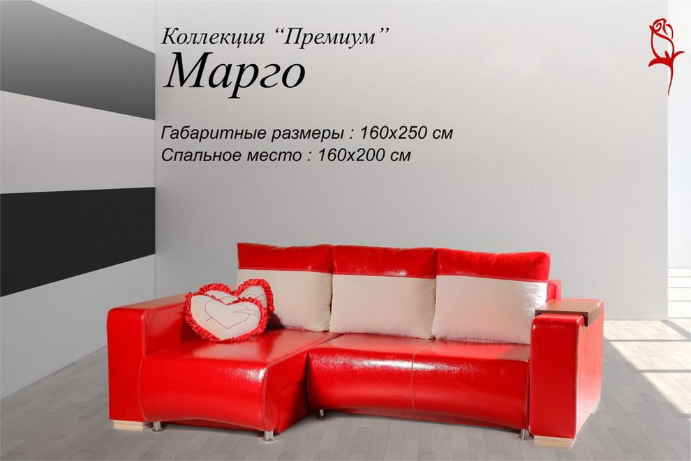 Ангажемент диваны в  Москве