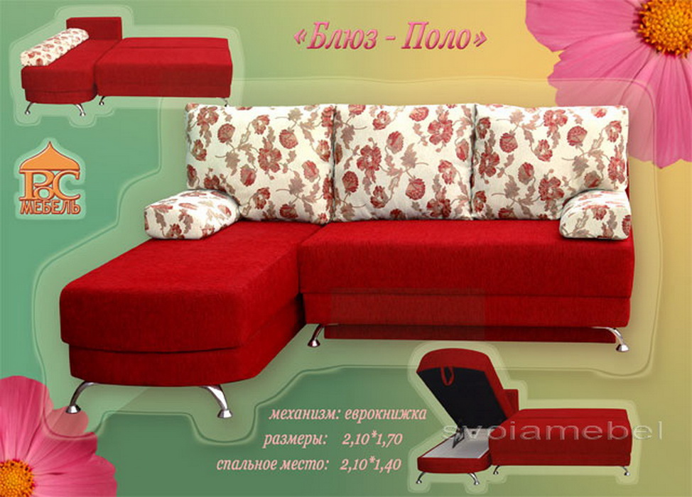 Диваны Много Мебели Москва