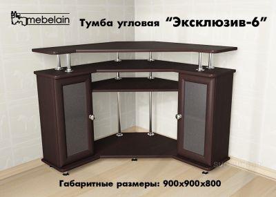 современная детская мебель шкаф каталог фото