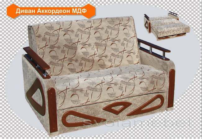 Диван аккордеон купить Москва