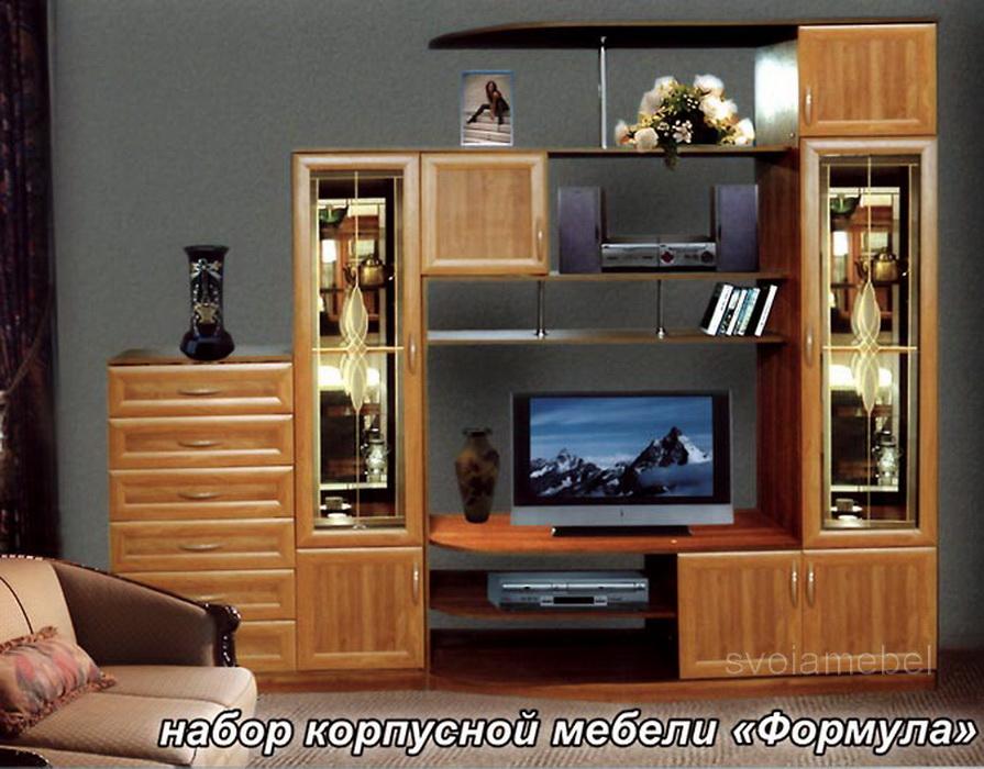 Стенки Для Гостиной Стекло В Москве